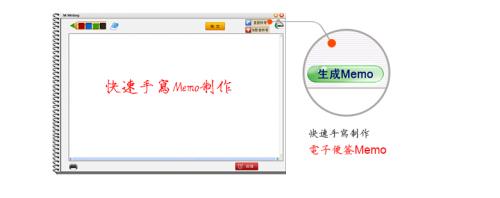 M-Writing_03