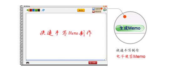 M-Writingp_03